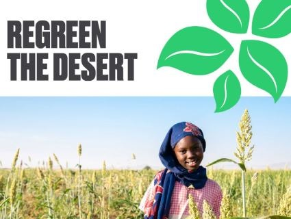 Regreen the desert is a great new STEM challenge from Practical Action. Designed for ages 7-14 pupils use their  STEM skills to provide a solution for a community in Sudan suffering from drought as a result of climate change.